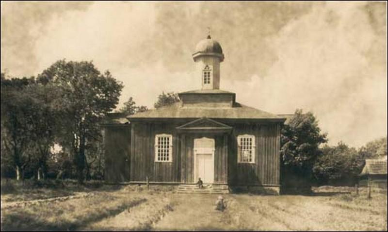 Мечеть в Новогрудке старое фото
