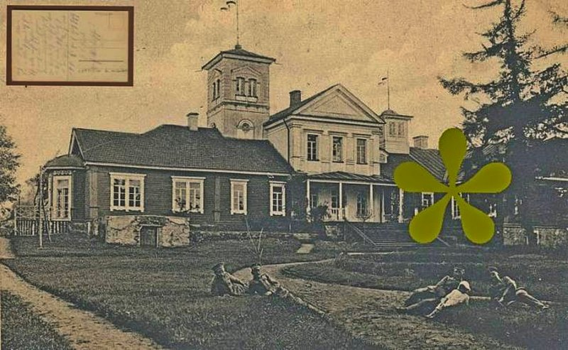Усадьба Дыбовских и Брохоцких в Вересково