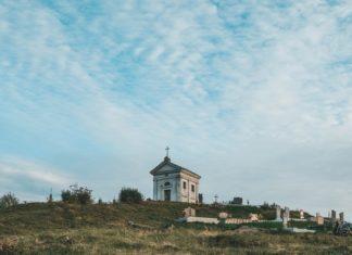 Часовня-усыпальница в деревне Слободка, Новогрудский район