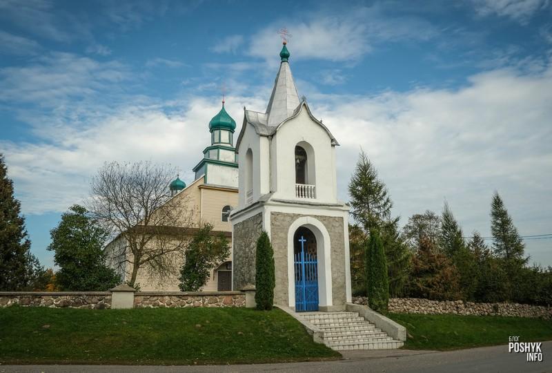 Церковь святого Михаила Архангела во Вселюбе